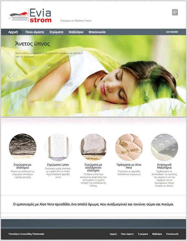 Εταιρεία Χειροποίητων Στρωμάτων Ύπνου Eviastrom