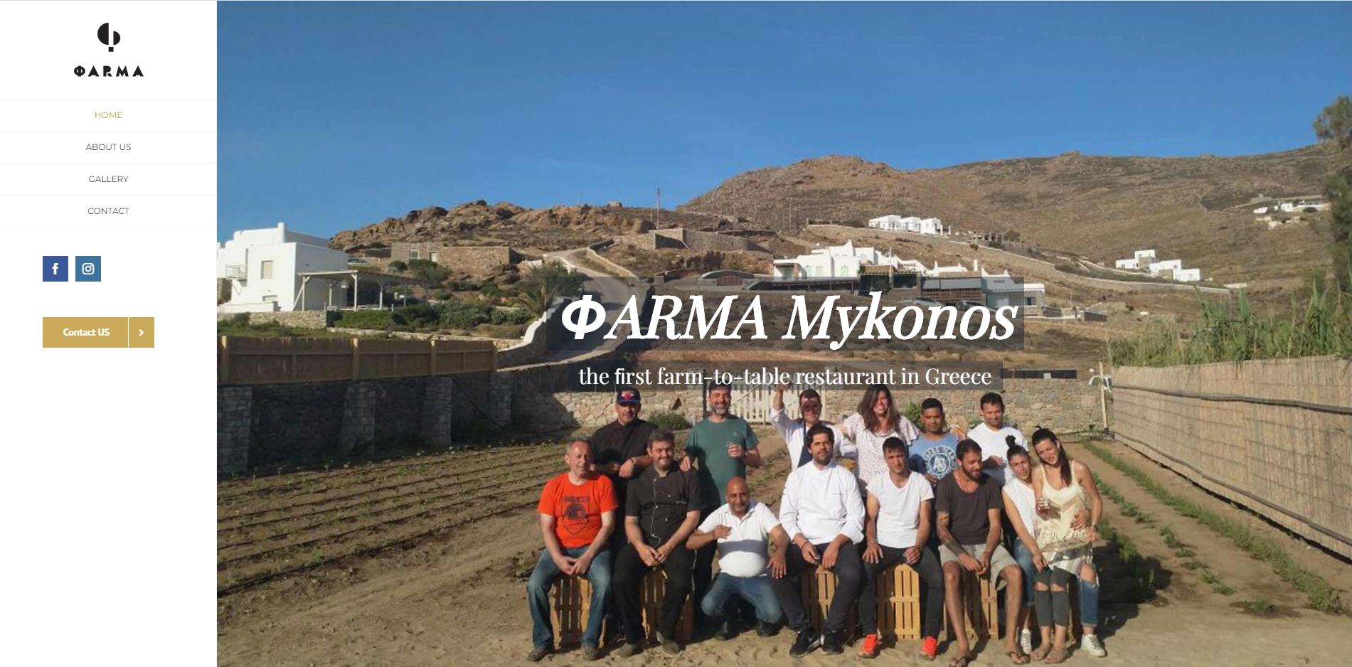 Farma Mykonos web site