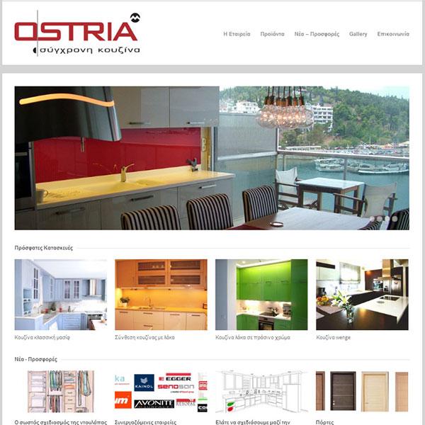 Έπιπλα Κουζίνας Ostria